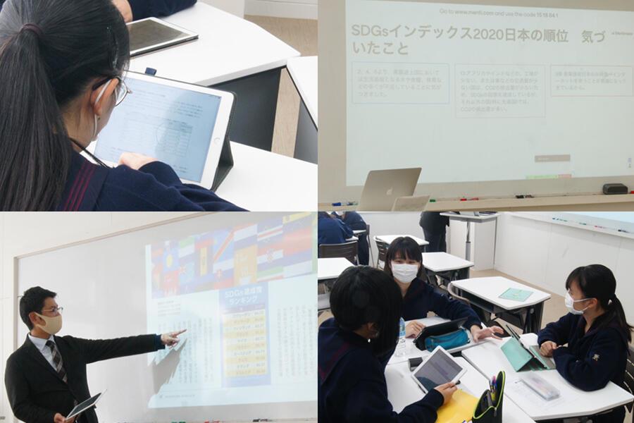 大学 ポータル サイト 鎌倉 女子